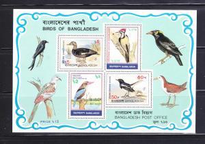 Bangladesh 224a Set MNH Birds