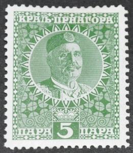 DYNAMITE Stamps: Montenegro Scott #101 – MINT hr