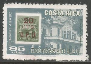 COSTA RICA C664 VFU T897-3