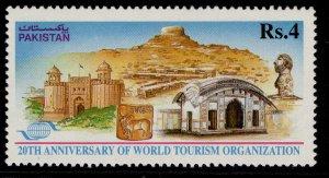 PAKISTAN QEII SG950, 1995 4r 20th anniv world tourism, NH MINT.