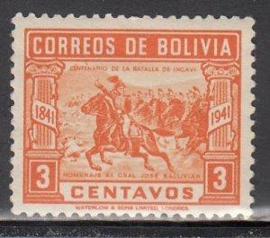 Bolivia, Sc 282, MNH, 1941, Calvary Charge, (AA01965)