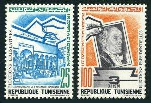 Tunisia 637-638,MNH.Mi 842-843. Legislative and presidential elections,1974.