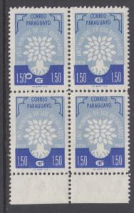 Paraguay Sc 563 MNH. 1960 World Refugee Year, 1.50 WRY Emblem, printing flaw