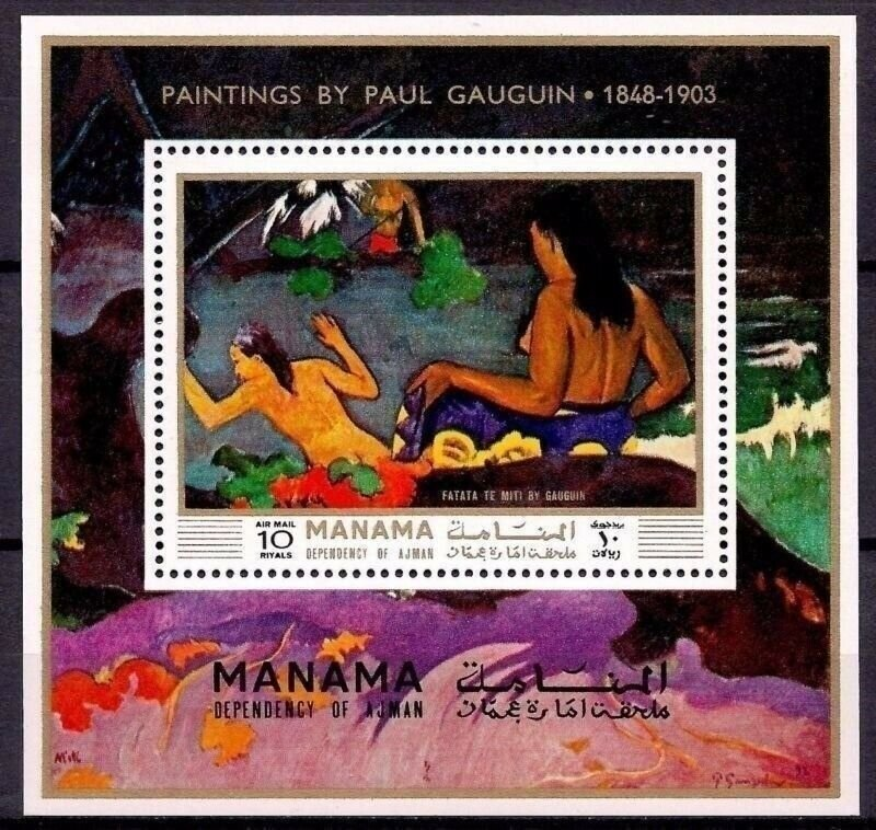 Manama MNH S/S Gauguin Nude Art Paintings 1972