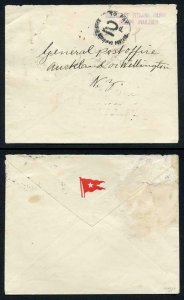 Pitcairn Is SGC3 1926 POSTED AT PITCAIRN ISLAND/NO STAMPS AVAILABLE cachet RARE