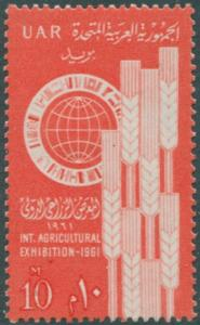 Egypt 1961 SG653 10m Agriculture MNH
