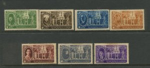 STAMP STATION PERTH Egypt #258-264 General Issues MH 1946