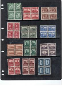 Newfoundland #145 - #156 Very Fine Mint Blocks - 2 Or More Never Hinged In Each