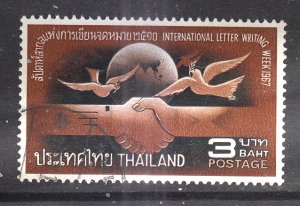 Thailand 1967 Sc 493 Writing Week B3 Used