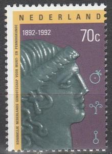 Netherlands #814  MNH   (S4143)