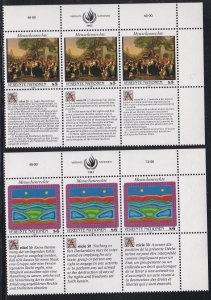 United Nations - Vienna #  150-151, Human Rights with labels Blocks NH, 1/2 Cat.