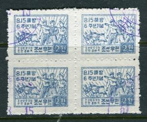 KOREA Nth; 1951 fine used (CTO) BLOCK, not hinged NH, Liberation anniversary