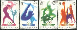HONG KONG Sc#739-742A 1996 Atlanta Olympics Complete Set &  SS OG Mint NH