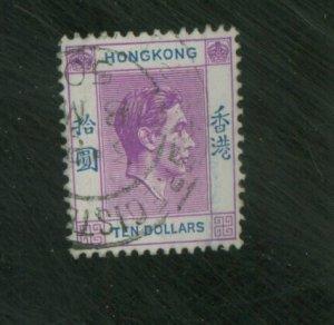 Hong Kong #166A used F-VF Cat $20