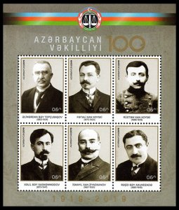 2019 Azerbaijan 1475-1480/B229 100 years of advocacy in Azerbaijan