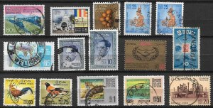 Ceylon Sri Lanka lot collection used