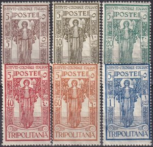 Tripolitania #B7-12  F-VF Unused CV $5.40 (Z6870)