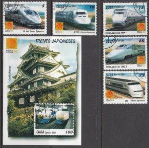 Cuba, Sc 4152-4157, CTO-H, 2001, Phila Nappon '01' Japan