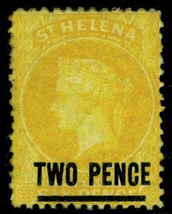 ST. HELENA SG22, 2d yellow, M MINT. Cat £140.