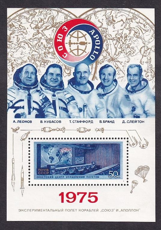 Russia   #4342  MNH  1975   sheet  Apollo-Soyuz space project