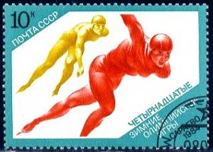 Speed Skating, 1984 Winter Olympic Games, Russia stamp SC#5223 used
