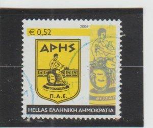 Greece  Scott#  2279  Used  (2006 Soccer Team Emblems)