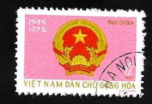North Vietnam 1975 - U - Scott #787 *