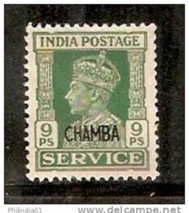 India Convention States -  CHAMBA 1941-46 9pies KG VI SERVICE SG - O75 / Sc O...