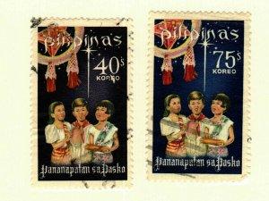 Philippines #1004-5 used
