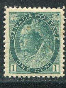 Canada #75   Mint XF NH