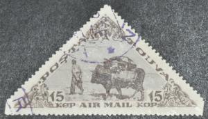 DYNAMITE Stamps: Tannu Tuva Scott #C12 – USED