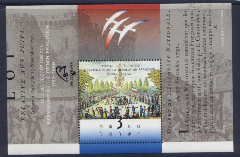 Israel 1027 MNH French Revolution, Trees