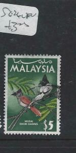 MALAYSIA   (P1404BB)  BIRDS $5.00   SG 26   VFU