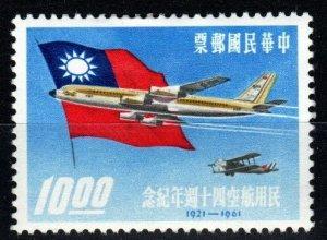 China #1320 F-VF Unused CV $5.50  (X1306)