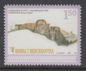 Bosnia and Herzegovina Bosniak Government 631 MNH VF