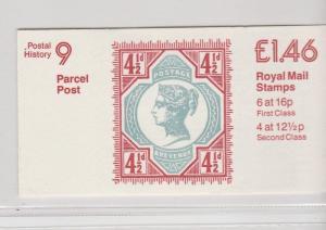 GB Folded Booklet £1.46, Parcel post, Left Selvedge, SG FO2