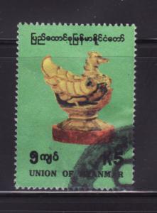 Burma Myanmar 315 U Bird Artifact (A)