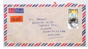 BQ337 1981 KENYA Nairobi 5s Rate Franking EXPRESS Airmail Cover {samwells}PTS