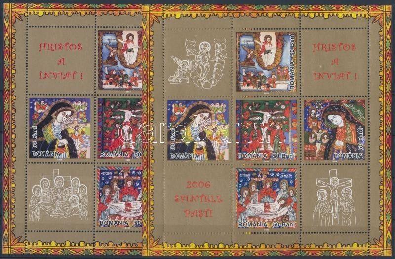 Romania stamp Easter set + block MNH 2006 Mi 6041-6045 + 369 I. + II. WS144169