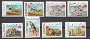 Yemen, Kingdom, Mi cat. 403-410 B. Summer Olympics, IMPERF issue. *