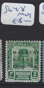 MALAYA TRENGGANU   (P0807BB)  SULTAN  2C  MBE SG 48  MOG