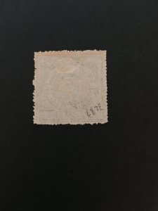 china liberated area memorial stamp, north china zone, CP 28th anniv, list#72