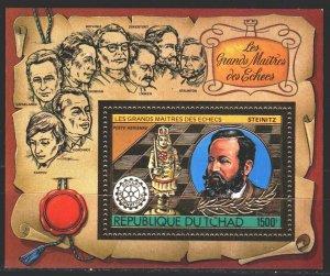 Chad. 1982. bl 142A. Chess. MNH.
