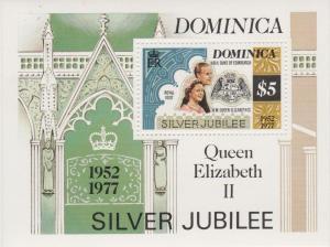 Dominica #526 MNH F-VF (SU891L)