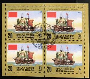 North Korea DPRK #2302-2304 CTO M/S CV$6.00 Colourful Cow/Great Harry/Eagle