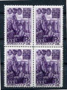 Russia 1948 SC 1294 MI 1285 MNH Block of 4 CV $200.00
