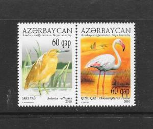 BIRDS - AZERBAIJAN #938  MNH