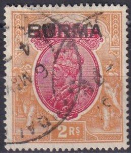 Burma #14 F-VF Used CV $27.50 (Z3908)