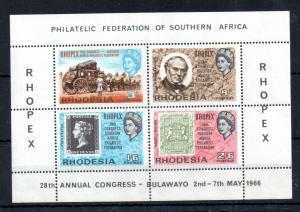 Rhodesia 1966 Rhopex mini sheet MNH WS13134