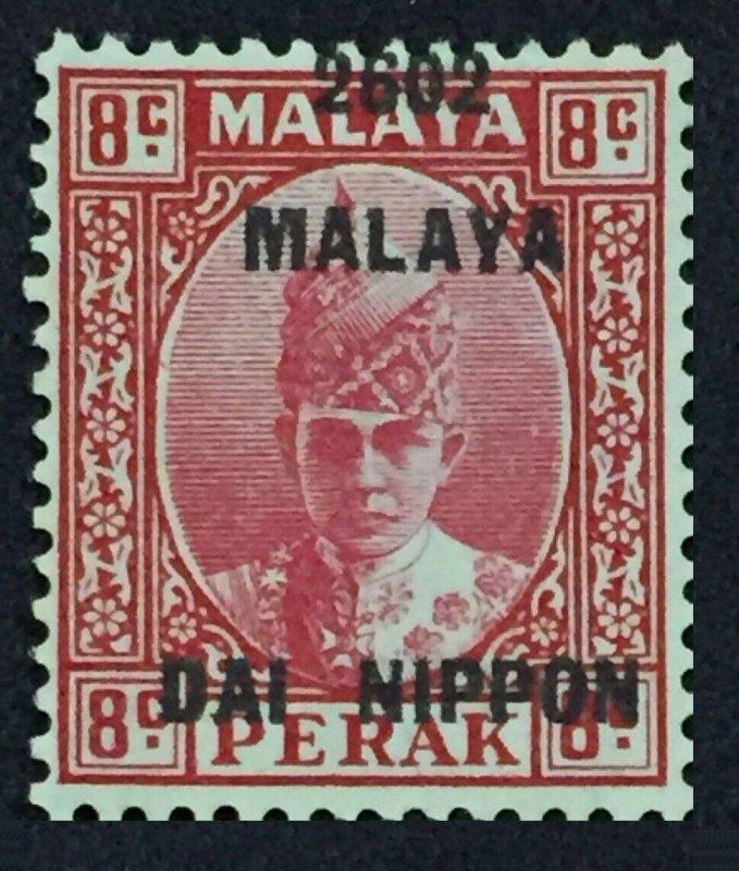 Malaya 1942 Japanese Occu opt PERAK 8c MNH SG#J248 Shifted Opt  M3150